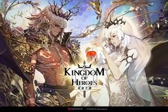 《Kingdom of Heroes:英雄王國》「夏日水仗慶典」活動即將啟動 陪伴玩家開心FUN暑假