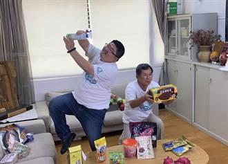 搶攻農遊券商機!陳明文、蔡易餘大搞創意行銷物產
