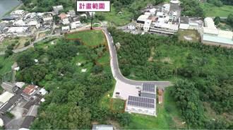 打造小型鄰里公園 首座位在頭屋獅潭社區