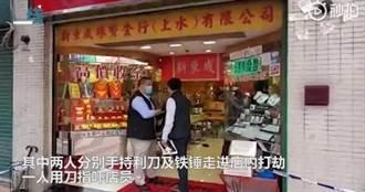 香港金鋪再傳搶案!黑衣男持刀指嚇店員「掠走百萬黃金」