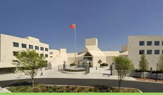美煽動仇恨 陸媒:駐美使館日前遭炸彈威脅電話騷擾