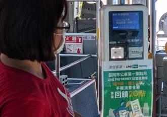 嗶手機坐車賺LINE點數 麻佳高鐵快線率先推出掃碼支付