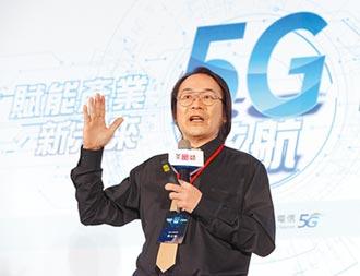 5G帶進全球新工作機會