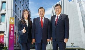 新南向擴大泰國布局 兆豐銀泰國盤谷銀簽MOU