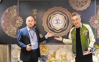紫青商會 華裔企業家最佳交流平台