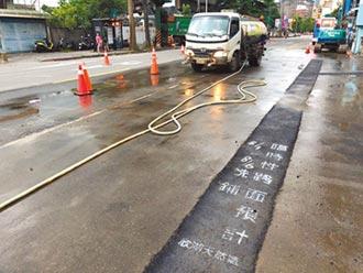 9月起北市道路施工愈久 繳費愈多