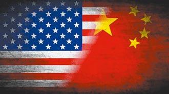 美國遏制中國的五條路徑