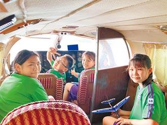 國中生飛航夏令營 另類偽出國