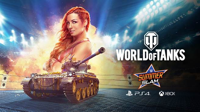 《戰車世界:僱傭兵》攜手WWE世界娛樂摔角(圖/戰遊網 提供)