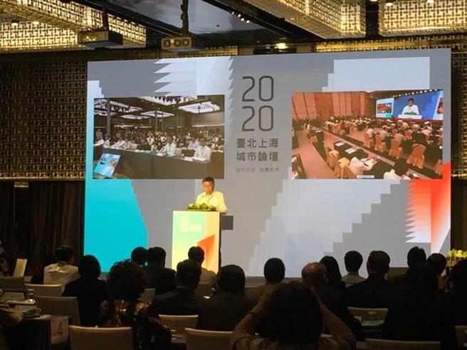 台北市長柯文哲今在雙城論壇致詞。(張立勳攝)