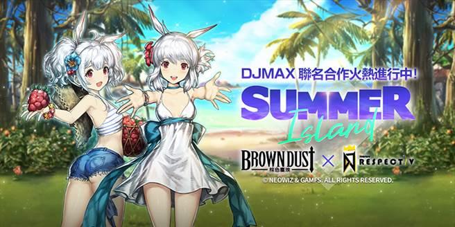 《Brown Dust-棕色塵埃》 x 《DJMAX》聯名活動登場。(圖片來源/ NEOWIZ提供)