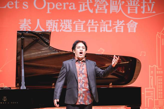 男高音林健吉認為,演唱美聲歌劇,運氣和共鳴使用,是一大關鍵。(衛武營國家藝術文化中心提供)