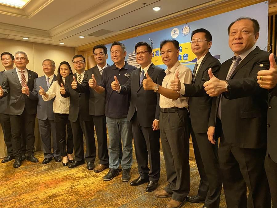 交通部航港局舉辦「台灣跳島郵輪政策高峰會」,邀集產、官、學界代表就郵輪產業發展作討論。(陳祐誠攝)