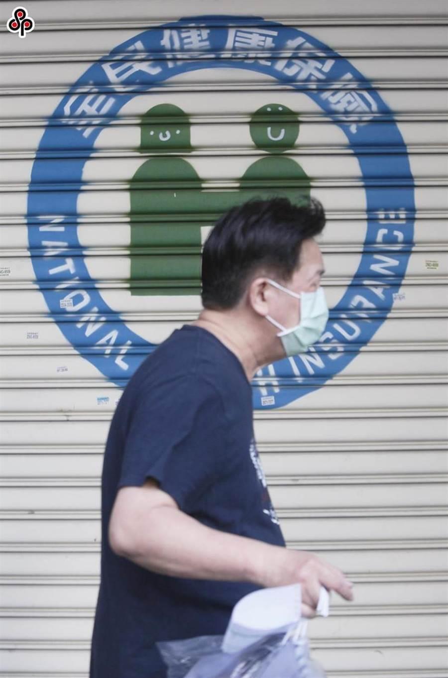 一位民眾經過健保署台北業務組。(圖/本報系資料照)