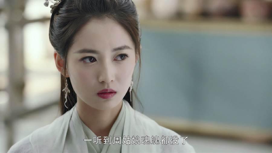 「最美趙敏」陳鈺琪。(取自電視劇《倚天屠龍記》微博)