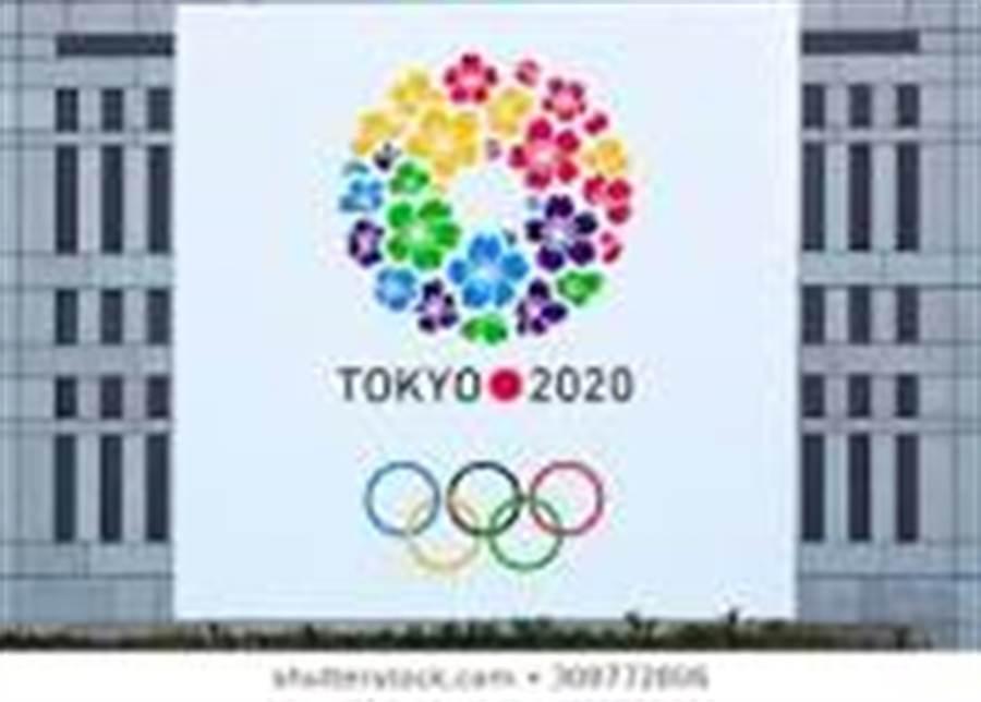 東京奧運辦不辦,疫苗是關鍵。(圖/網際網路)