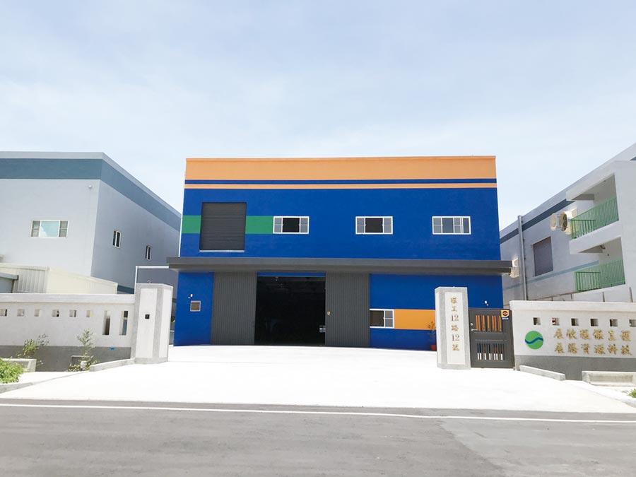 展欣在彰濱工業區新廠。圖/展欣提供