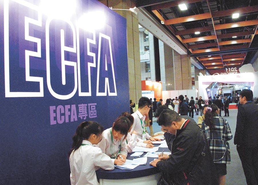 ECFA一旦取消,勢必對台灣農漁產品及傳統工業產品造成重大衝擊。(中新社資料照片)
