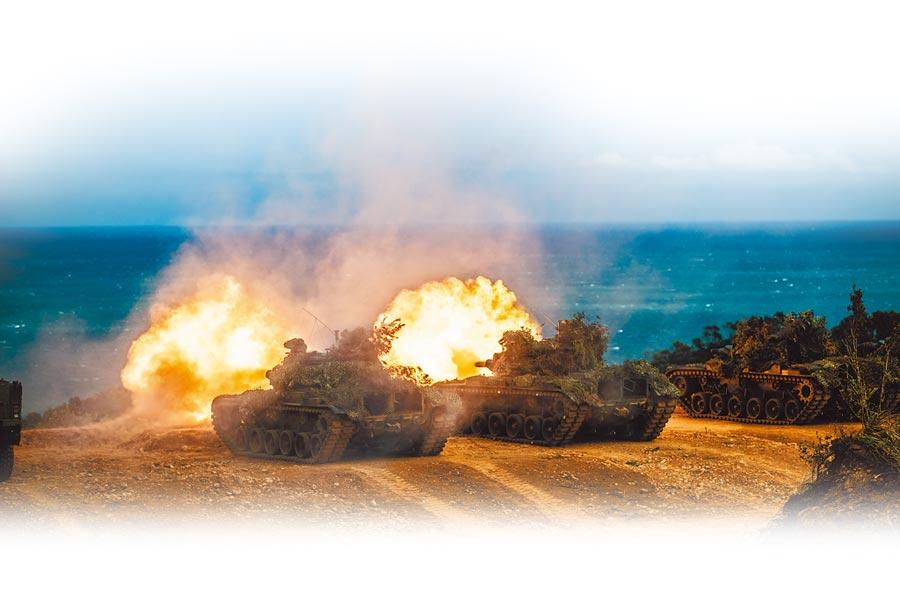 7月16日,漢光36號演習「三軍聯合反登陸作戰實彈操演」,CM11戰車對海上目標射擊。(軍聞社提供)