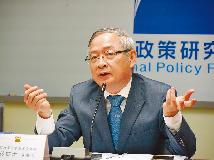 國政基金會國安組召集人林郁方。(記者張國威攝)