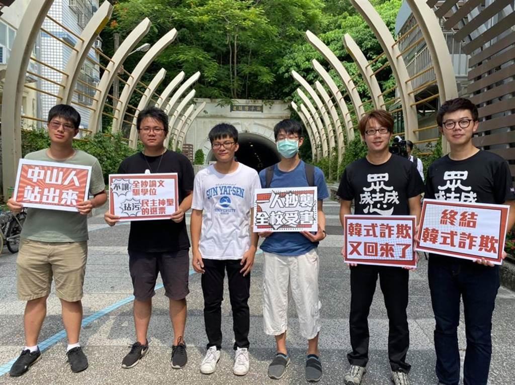 罷韓四男子聲援中山大學學生,連署要求撤銷李眉蓁學位。(圖/摘自Wecare高雄臉書)