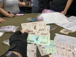 三倍券也可當賭資 警搗破賭場赫見原來是振興地下經濟
