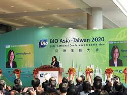 蔡總統:防疫成功 台灣生醫價值正被世界看見