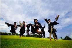 佛光大學首推自學力接軌世界  4年台美雙學位CP值高