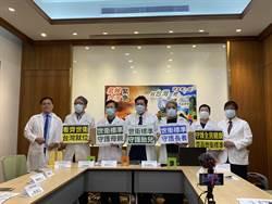 空污傷胎兒 醫團籲加嚴PM2.5標準