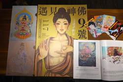 神佛漫畫「動」起來 宗博館文創商品火紅