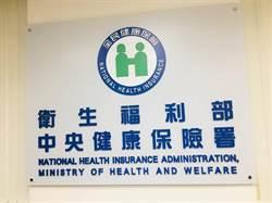 檢驗檢查一年自付上限3500元  健保署回應了