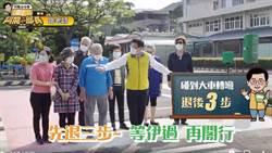 林佳龍宣傳大車有A柱死角「行人要退3步」 鄉民爆怒罵髒話