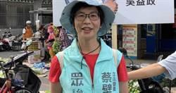 筆誤遭酸時空旅人 蔡壁如火大反擊網軍治國痛批藍綠一家親
