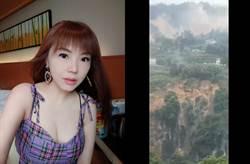 劉樂妍老家淹了哭求陸政府救人 遭網打臉舉報散播謠言