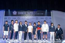 東京奧運倒數一周年 中華隊戰袍亮相囉