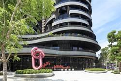 旺House》 桃園最貴豪宅今公開 打造圓形建築美術館