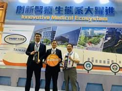 中科18家廠商參與亞洲生技大展 秀實力搶商機