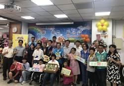愛無距「梨」挺農做公益 台灣郵政協會捐130箱水梨