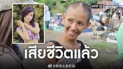 甜美女星染毒淪街頭行乞1年後…四肢痙攣慘死享年33歲!