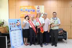 台南勞工模範父親名單出爐 92歲董商輅退而不休教書法