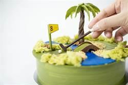 搶父親節商機 台北君悅推出果嶺揮桿擬真蛋糕
