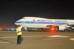 華航3新機 不排除縮小CHINA字體