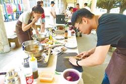生態廚師用在地食材 推永續料理