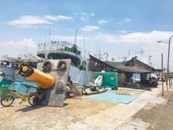 鹽埔漁港 竟無消防設施