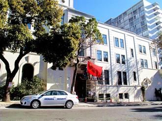 美下個目標浮現?陸舊金山總領館遭控窩藏被告解放軍