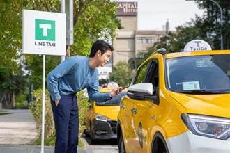 免裝錶計費審核通過 LINE TAXI招募多元計程車司機