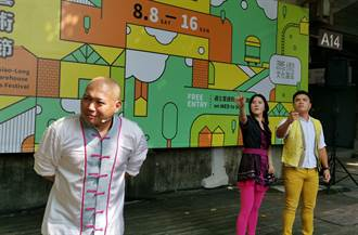 看表演、玩實境遊戲 「蕭壠14倉藝術節」好戲一場接一場