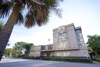 1分鐘看世界》美限期陸撤休士頓總領館 英將發給香港人特別簽證