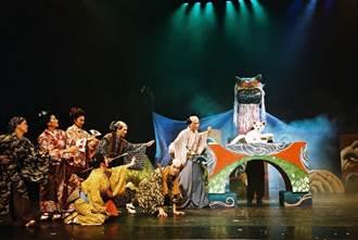 浴火重生 紙風車劇團7/26免費巡演到通霄