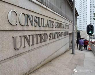 港媒:美國駐華使團規模將被削減 香港首當其衝